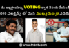 Who is next cm in 2019 elections