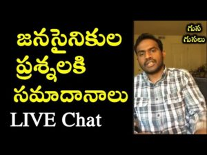 JANASENA LATEST LIVE | QUESTIONS ANSWERS